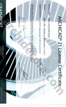 Лицензия archicad21
