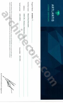Лицензия artlantis6
